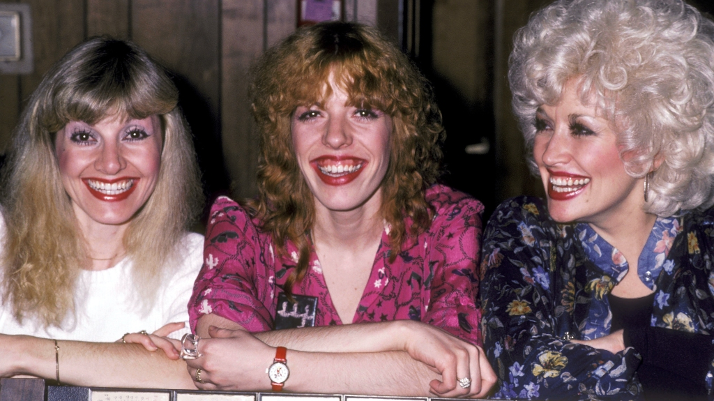 Dolly Parton with sisters Freida and Stella