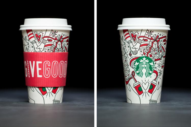Starbucks Cup 2017