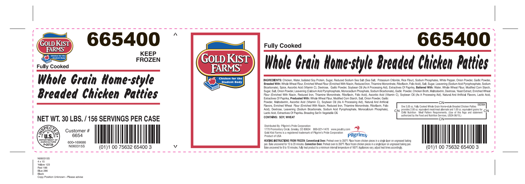 pilgrims pride breaded chicken patties recall label